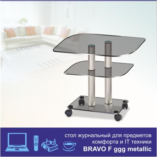 Журнальный стол из стекла Браво F ggg/мет