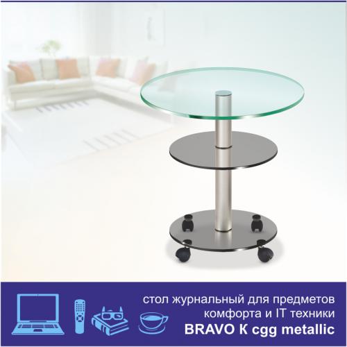 Журнальный стол из стекла Браво К cgg/мет