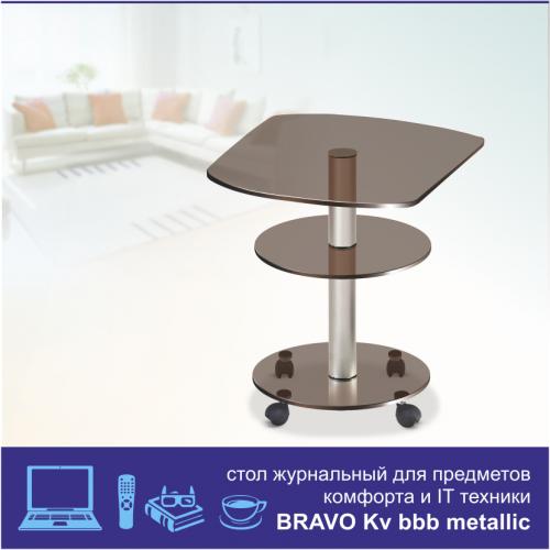 Журнальный стол из стекла Браво Кv bbb/мет