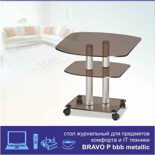 Журнальный стол из стекла Браво P bbb/мет