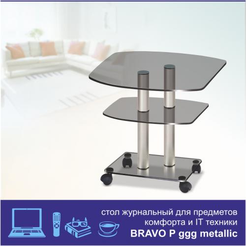 Журнальный стол из стекла Браво P ggg/мет