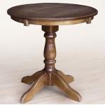Стол обеденный раскладной Чумак 2 орех (код: 12335)