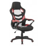 Кресло Abuse black/red (код: 12484)
