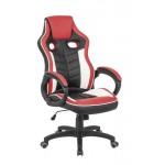 Кресло Blade (код: 12485)