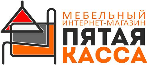 Пятая касса - интернет магазин мебели Украина